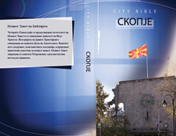 Bible League cover of the Skopje City Bible.