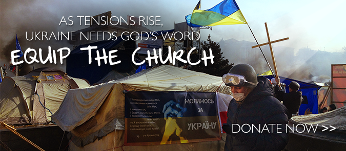 Provide God's Word to Ukraine and throughout Europe where the Bible is needed.